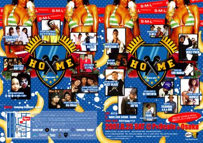 Home_vol1