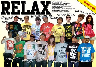 Relllaaaxxx_2