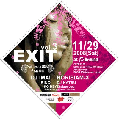 Exit1129
