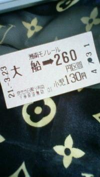 200903241355000