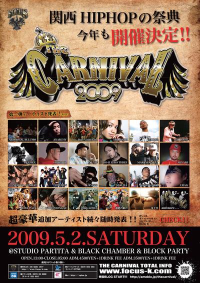 Carnival2009