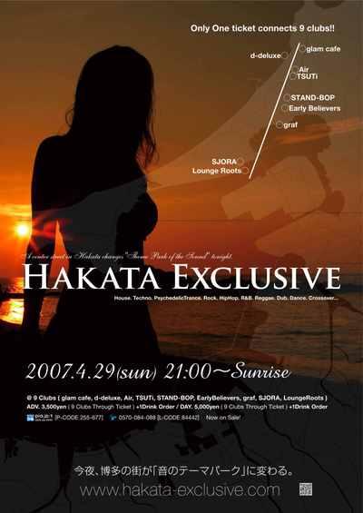 Hakataexposter